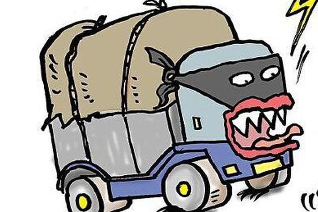 重货撞了电动车致两人死亡 挂靠公司竟造假应付检查
