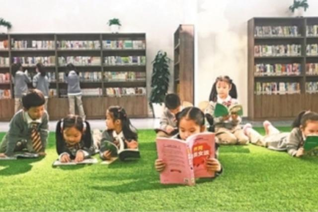 武汉一小学地下学习空间开放 周边社区居民可共享