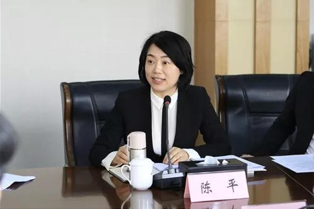 陈平任武汉市东新管委会主任 郝胜勇任蔡甸区代区长