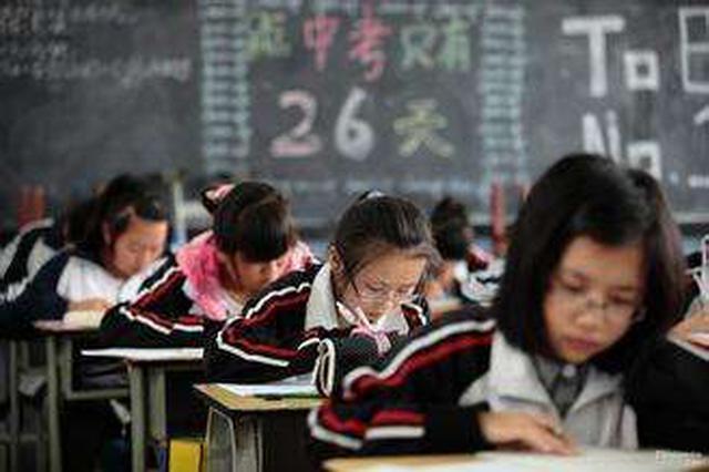 武汉中考5月5日网报志愿 4月24日起可模拟演练填报