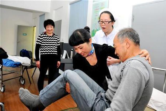 武汉出台37项政策发展普惠养老 4年增加床位5千张