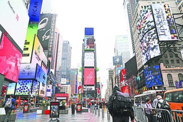 世界邮展宣传片亮相纽约时报广场 武汉发出全球邀请