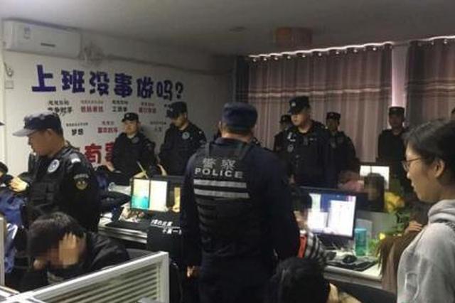 湖北十堰警方捣毁一电信诈骗团伙 21人被刑拘(图)
