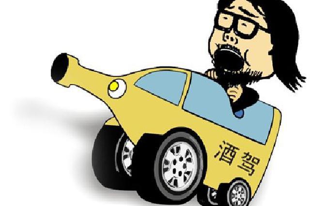 """酒司机示范路违停还吼交警 """"隔夜酒""""也可能导致酒驾"""