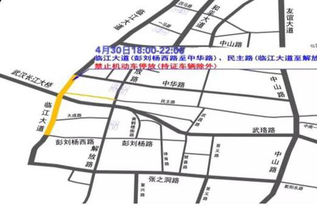 长江灯光秀30日上演 走过路过的你要注意这些路段