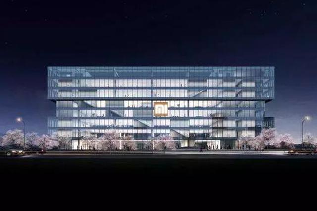 小米武汉总部基地封顶 未来规模超万人(图)