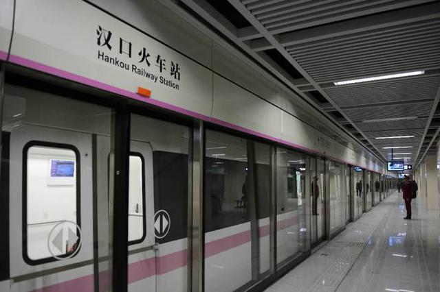 5月1日起武汉地铁延时半小时收班 5条线零点后收班