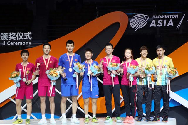 亚锦赛落幕 国羽斩获混双、女双两枚金牌