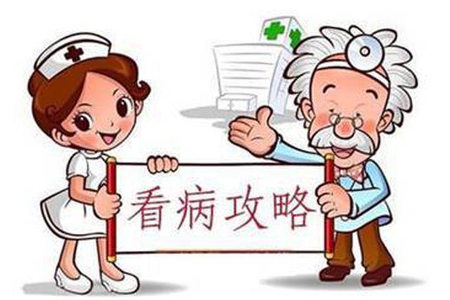 """武汉这些医院""""无假日""""门诊正常应诊 手术照常进行"""