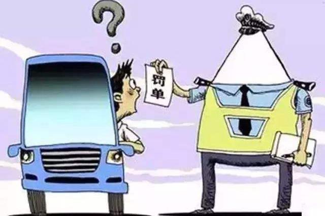 武汉查获一违章大户:无证驾驶 22起违章未处理