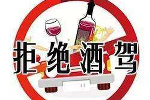武汉一客车司机醉驾还闯红灯 将终身禁驾营运车辆