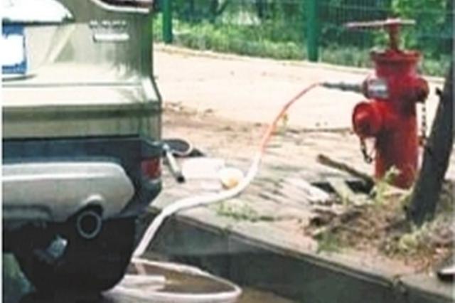 奇葩!武汉一男子竟把车停路边用消火栓取水洗车