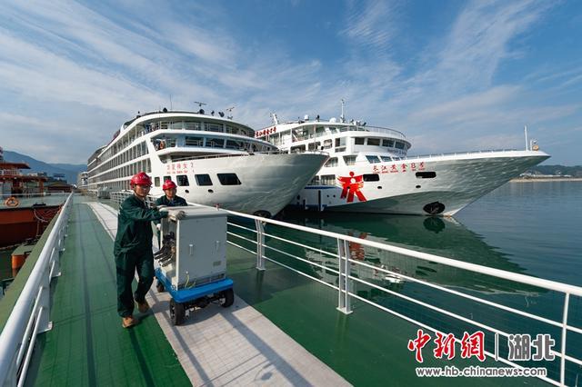 三峡坝区建设岸电实验区保护长江生态