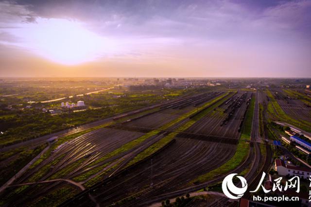 华中地区路网型特大编组站:10年开出69万列货运列车