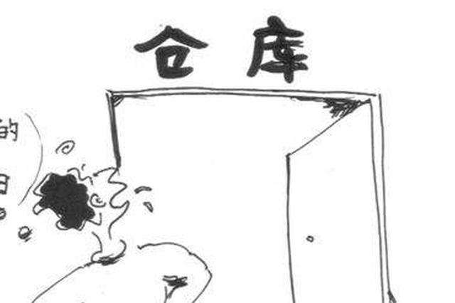 湖北钟祥一仓库主任监守自盗 偷走1226件羽绒服被判刑