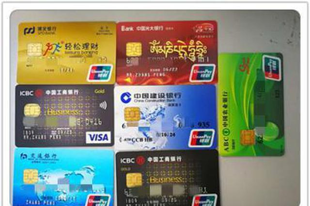 湖北荆门警方破获APP网络赌博案 涉赌金额9000余万