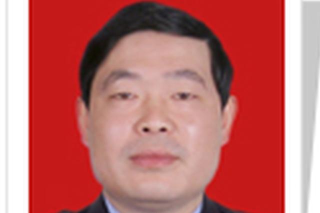 湖北利川市副市长、市公安局局长刘勇接受审查调查