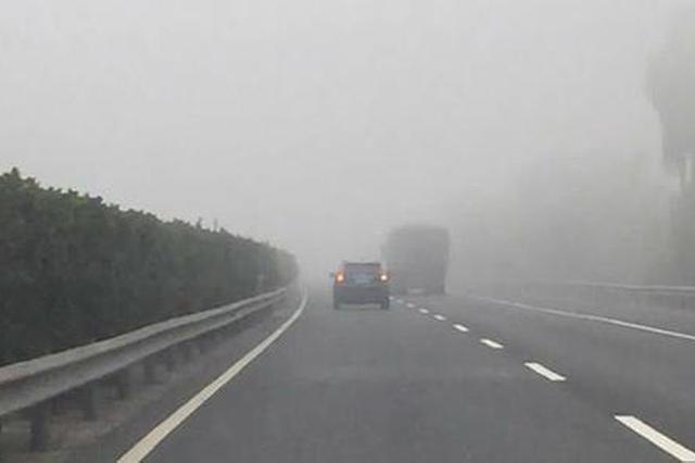 湖北多段高速入口临时关闭 省内多地大雾将持续6小时
