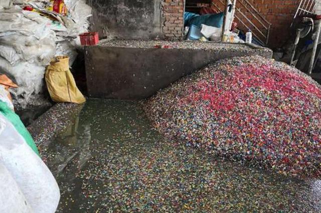 湖北当阳塑料厂废水直排污染环境 5名经营者被刑拘
