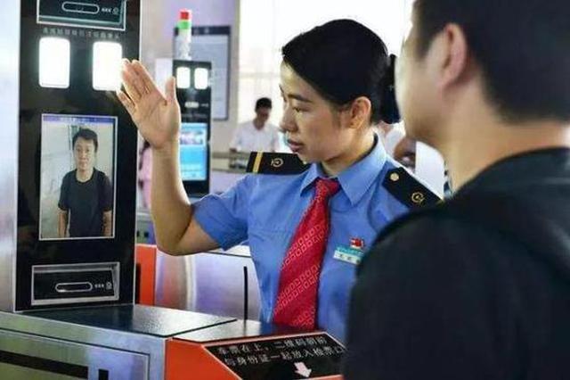 不用取票!5月20日起 湖北38个火车站刷身份证上车