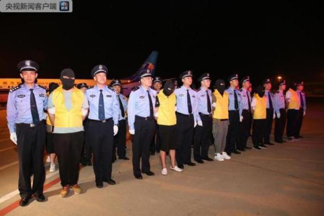 湖北警方越南猎狐押回15人 涉非法证券投资咨询犯罪