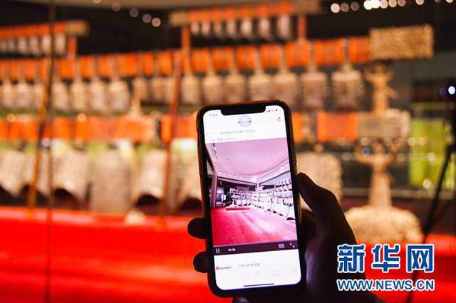 中国首家5G智慧博物馆亮相湖北 360度近距离看文物