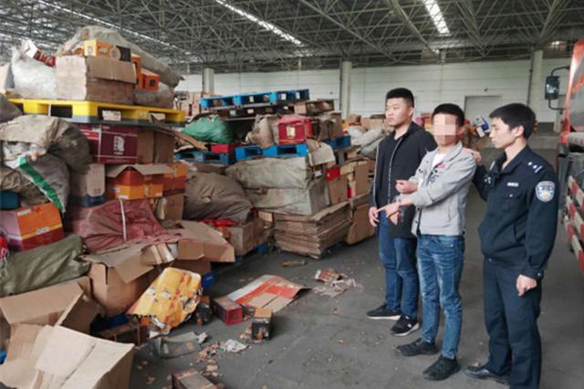 男子夜邀网友盗走酒厂86箱酒 警方成功破案4人被刑拘
