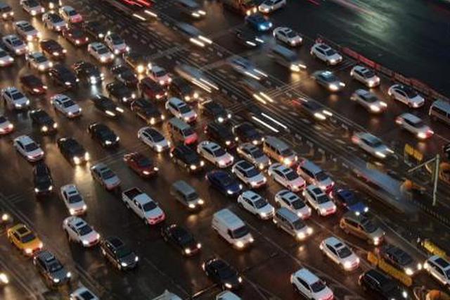 国办:力争2019年底前基本取消高速公路省界收费站