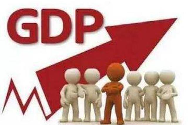 31省份一季度GDP正式出炉 湖北等17省份GDP增速超全国