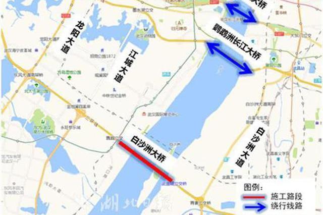 武汉白沙洲长江大桥缩减2车道 交警发布绕行建议