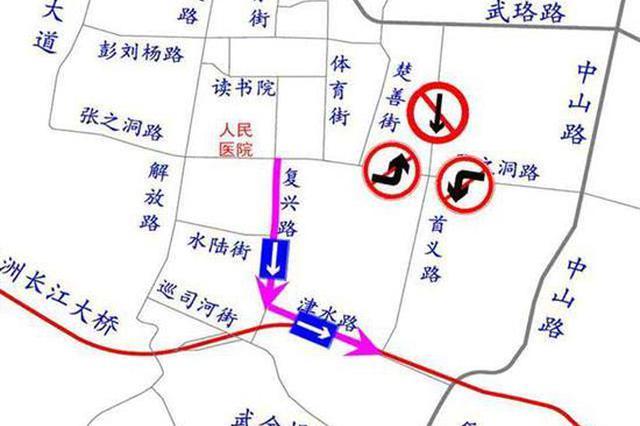 武汉地铁5号线复兴路站今起施工 这2条路改为单向通行