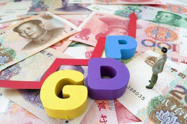 """31省份一季度GDP出炉:湖北进前十增速""""跑赢""""全国"""