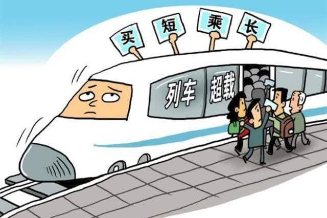 """3湖北男子多次""""买短乘长""""恶意逃票被行政拘留5日"""