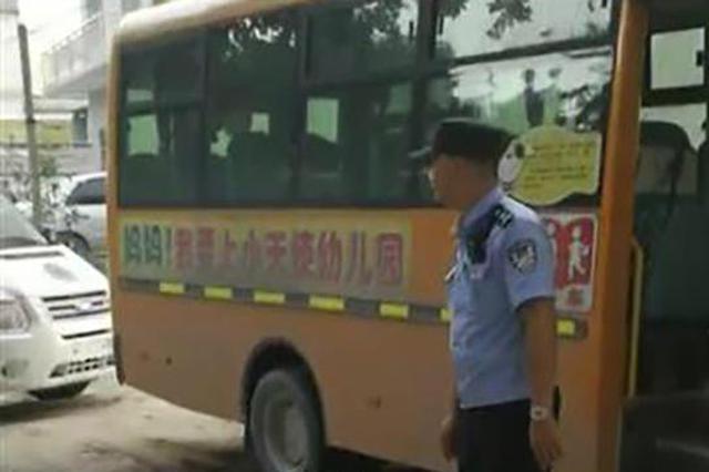 通城3岁半女童被遗忘在校车内身亡 司机被警方控制