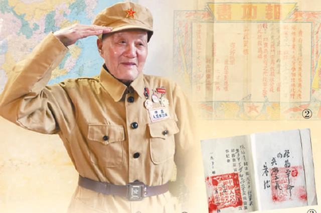 湖北95岁老英雄深藏战功63年 被发现后震惊全城