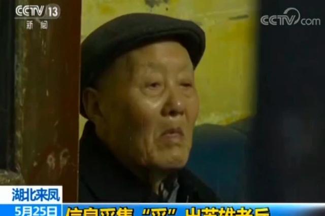 95岁老兵张富清深藏功名数十载:我没资格炫耀自己