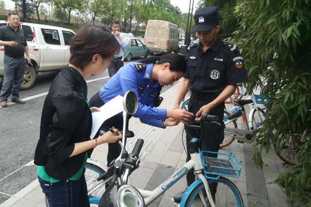 武昌这3条路禁停共享单车 3家企业管理不到位领罚单