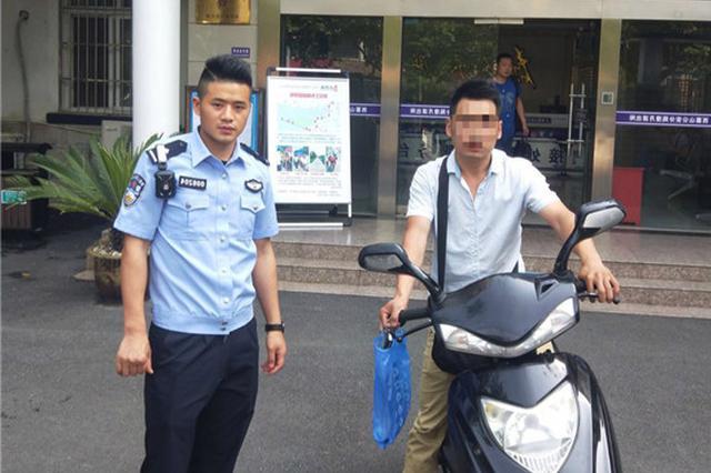 摩托车停在路边被盗 民警3小时内快速找回
