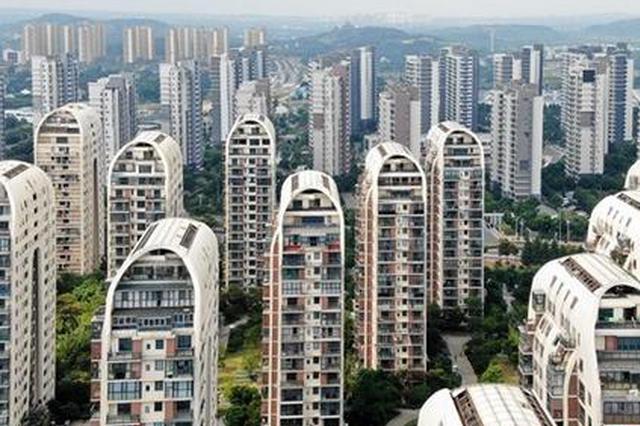 """中国土地市场持续活跃 50城""""卖地""""收入同比涨13.2%"""