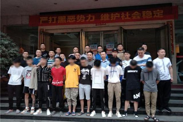 阳新警方跨省捣毁一电信诈骗窝点 11人被刑拘