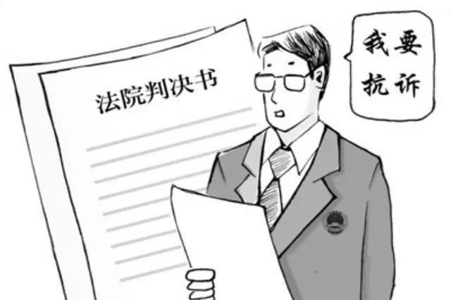 湖北检方依法抗诉保障老职工权益