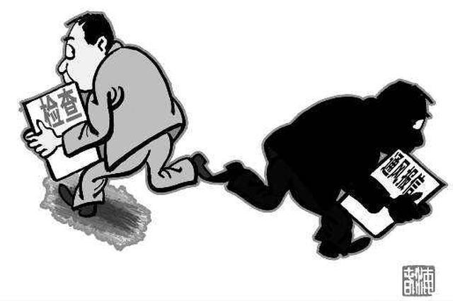 """湖北谷城:看守所民警为涉黑嫌犯通风报信被""""双开"""""""