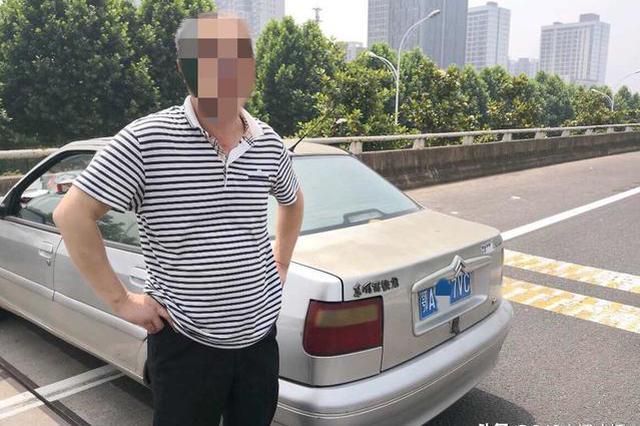 武汉一男子无证驾驶 在同一地点被同一交警查获两次