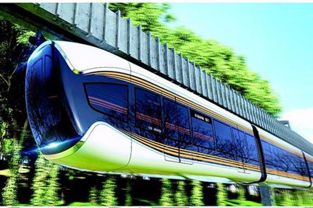 武汉年内试跑空轨列车 单节车厢可容纳80人至90人