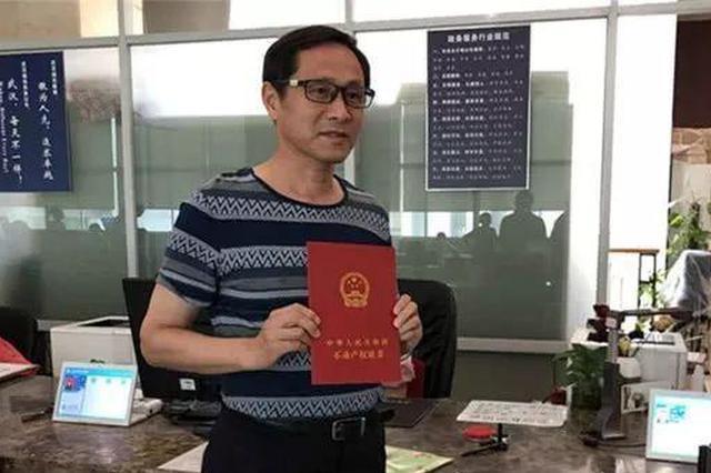 """武汉不动产证实现""""同城通办"""" 市民少跑腿更省心"""
