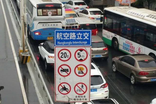 武汉公交上高架到底难在哪? 市交管局权威解答