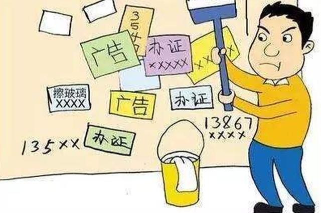 """黄石警方严整""""牛皮癣""""乱象 一男子明知故犯被拘留"""