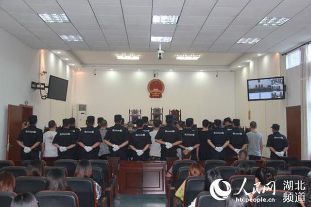 """武汉校园""""套路贷""""涉黑案件公开宣判 9人获刑"""