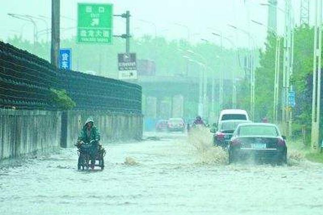 四轮强降雨致湖北126.18万人受灾 直接经济损失9.59亿