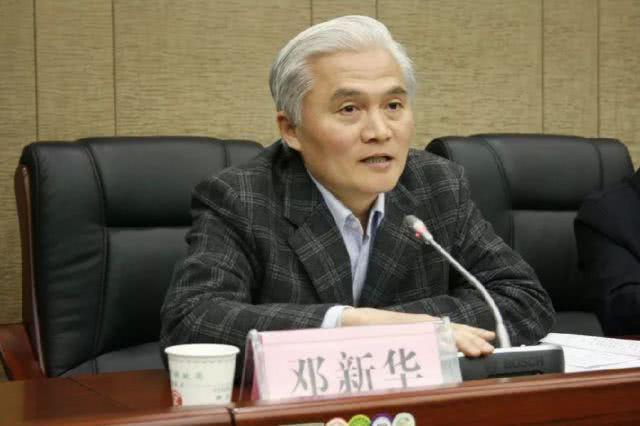 湖北理工学院原党委书记邓新华被查 曾任黄石市委常委